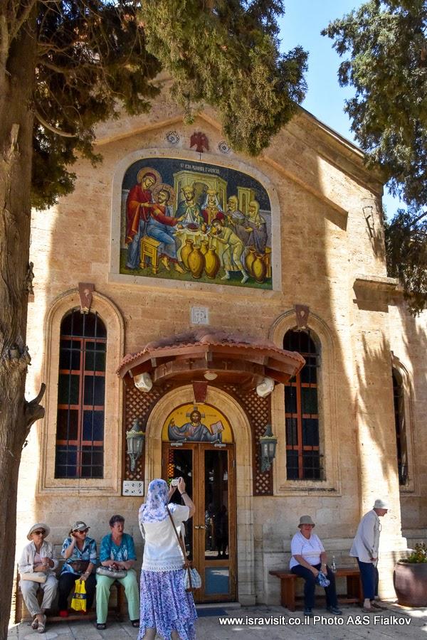 Православная греческая церковь в Кане Галилейской. Экскурсия по Святым местам Галилеи. Первое чудо Иисуса.