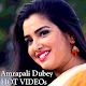 Amrapali Dubey VIDEOs 2018 HIT Bhojpuri Songs App (app)