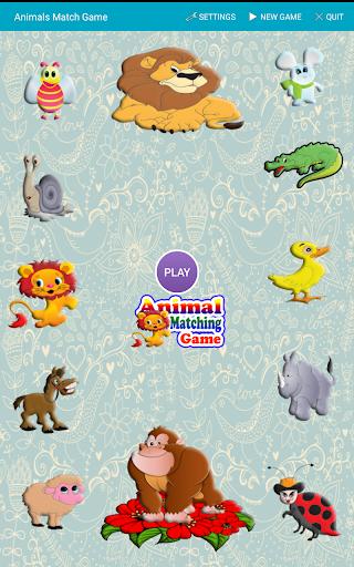 动物配对游戏