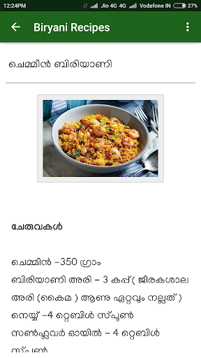Biryani recipes in malayalam by times hunt google play united biryani recipes in malayalam by times hunt google play united states searchman app data information forumfinder Images