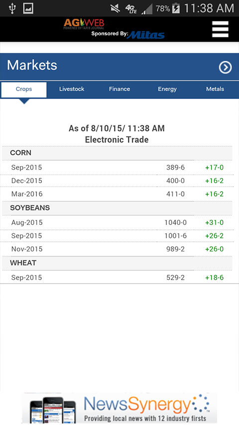 AgWeb News & Markets- screenshot