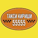 taxi55555 icon