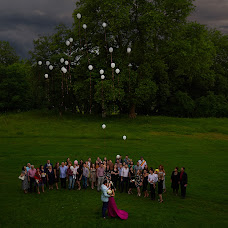 Wedding photographer Catalin Gogan (gogancatalin). Photo of 28.05.2018