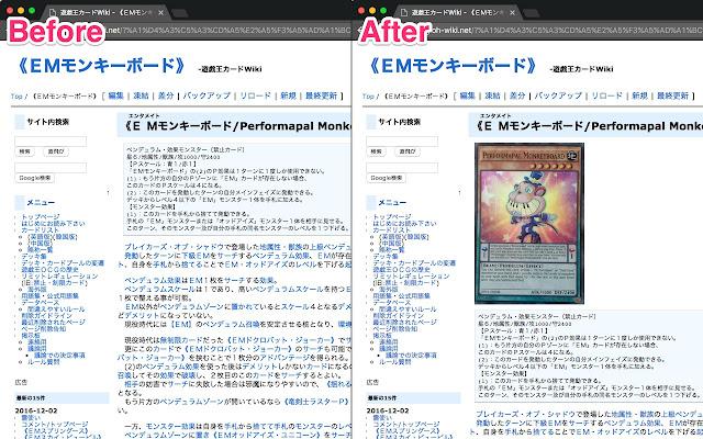 遊戯王 カード wiki 遊戯王原作カードwiki - atwiki(アットウィキ)