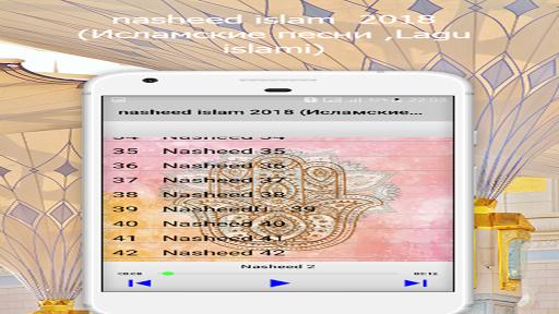 AFASY AL TÉLÉCHARGER MP3 AMDAH