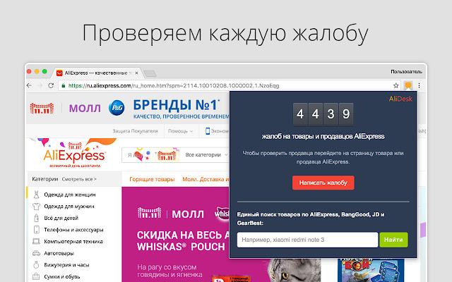 Pdf to word online на русском