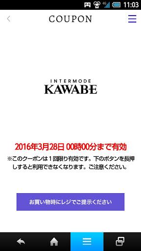 INTERMODE KAWABE 1.0.1 Windows u7528 3