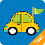 New Zealand Driver Test(FREE) 1.0.1 Apk