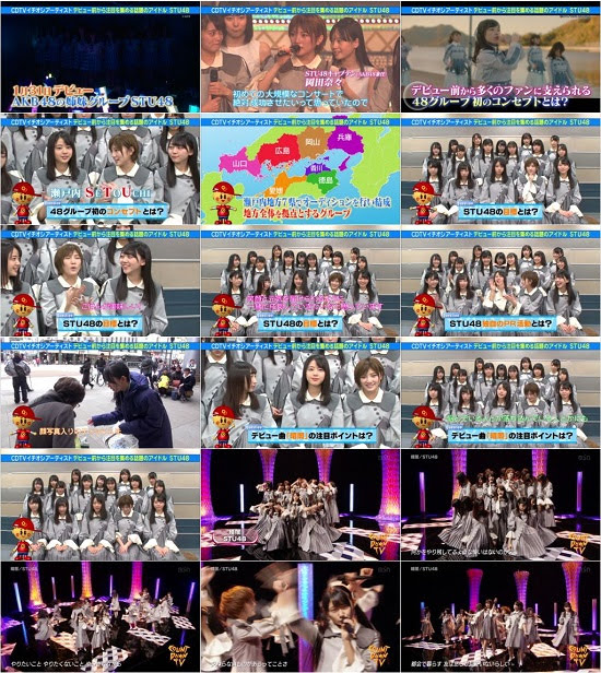 (TV-Music)(1080i) STU48 – CDTV 180127