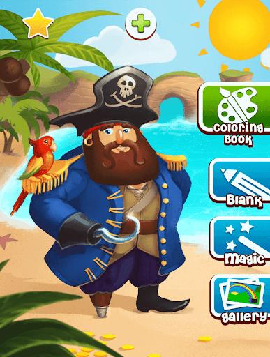 海賊のぬりえゲーム