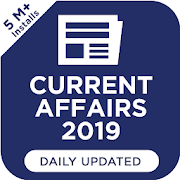 Current Affairs 2019 General Knowledge Quiz‏