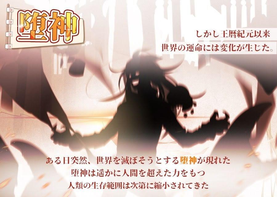 【画像】ストーリー2