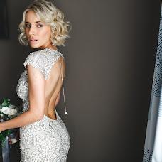 Wedding photographer Ilya Mikhaylov (dahmer). Photo of 01.07.2018