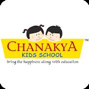 Vaacha Preschool and Daycare APK