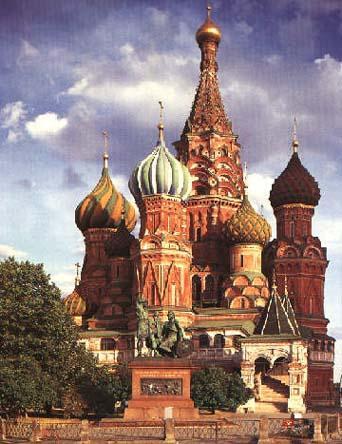 C:\Users\ТАТЬЯНА\Pictures\Москва\Pokrov.gif.jpg
