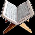 قــــورئـــان       (quran) icon