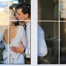 Wedding photographer Yulya Vlasova (vlasovaulia). Photo of 24.10.2016