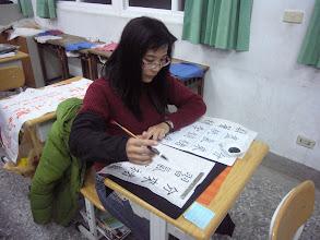 Photo: 20110316書法藝術欣賞與創作010
