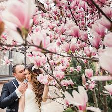 Wedding photographer Inna Martynova (IMphoto). Photo of 25.01.2016