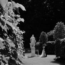Wedding photographer Aleksandr Kozhevnikov (CameraKid). Photo of 19.01.2019