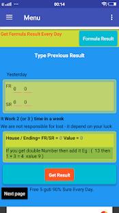 Shillong teer calculator – Apps on Google Play