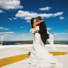 Wedding photographer Margo Serebryakova (margo4ka). Photo of 09.09.2014