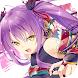 戦極姫Mobile Android