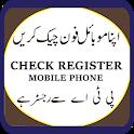 PTA Mobile Verification 2018 icon