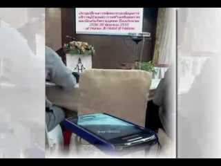 Video: OPPP2556 Section I 28 June 2012 JB-Hunsa HDY