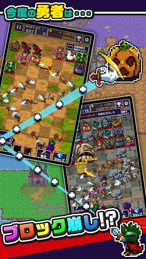 勇者「剣投げるしかねーか」 screenshots 1