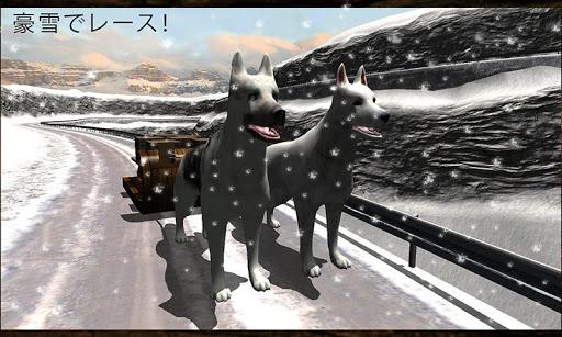 雪犬ソリシミュレータ3D