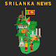 Shrilanka News Download for PC Windows 10/8/7