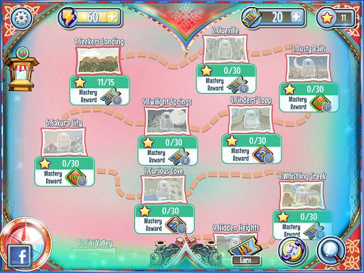 Hidden Express screenshot 4