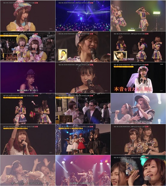 (TV-Variety)(720p) SKE48 ZERO POSITION 2周年記念 ゼロポジ公演 (Full Ver.) 161112
