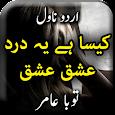 Kaisa Yeh Dard Hai Ishq Ishq by Tuba Amir Offline icon