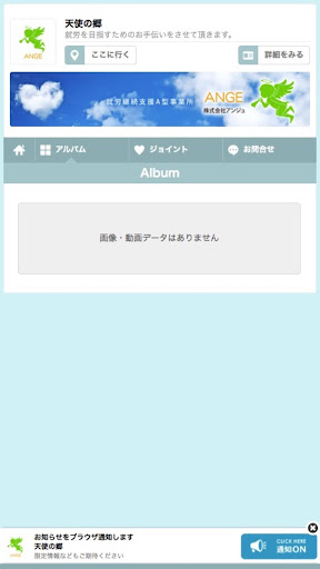 u5929u4f7fu306eu90f7 1.1 Windows u7528 2