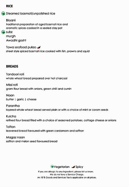 Maya, Trident menu 5