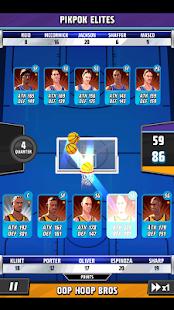 ライバルスターバスケットボール