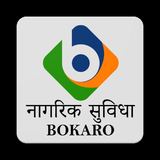 Nagrik Suvidha Bokaro Android APK Download Free By A Public Utility App