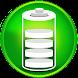 バッテリ電源セーバー - Androidアプリ