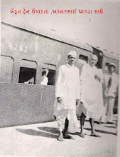 Photo: With Akbarbhai Chavda at the Time of Farmer's Train
