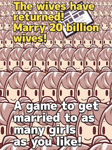 20 Billion Wives- screenshot thumbnail