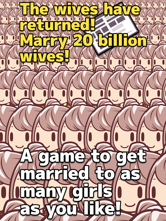 20 Billion Wives- screenshot
