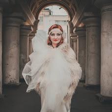 Wedding photographer Vladimir Mikhaylovskiy (Xelamus). Photo of 30.04.2016