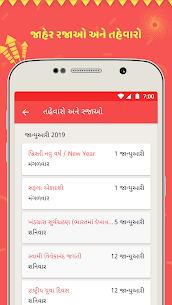 Gujarati Calendar 2019 [Ad-Free] [Latest] 3