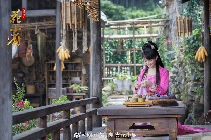 The Human Fireworks Chef / The Fires of Cooking: Hua Xiao Chu China Drama