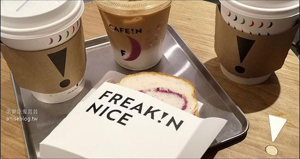 CAFE IN 硬咖啡