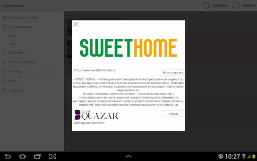 玩免費新聞APP|下載Sweet Home app不用錢|硬是要APP