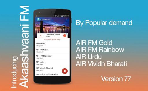 Akaashvaani Indian Radio