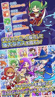 ぷよぷよ!!クエスト screenshot 04
